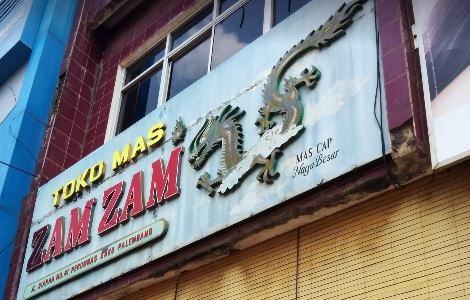 Toko Mas Zam Zam Palembang